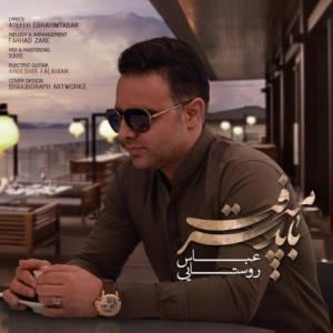Abbas Rostaei – Bayad Miraft
