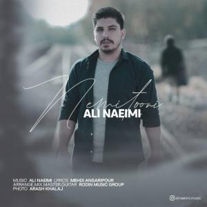 Ali Naeimi – Nemitooni