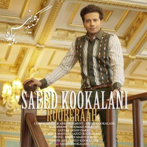 Saeed Kookalani – Rooberaah