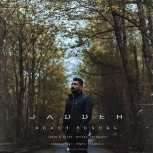 Arash Roshan – Jaddeh