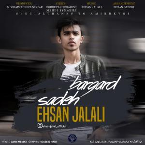 Ehsan Jalali – Sadeh Bargard
