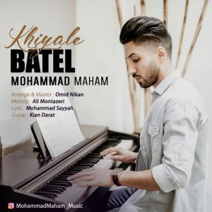 Mohammad Maham – Khiale Batel