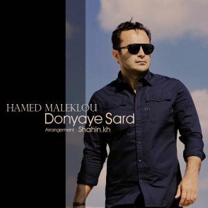 Hamed Maleklou – Donyaye Sard