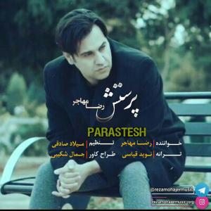 Reza Mohajer – Parastesh