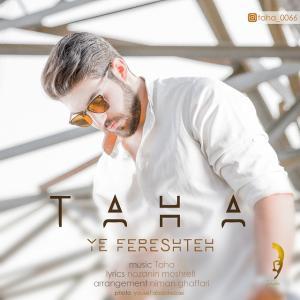 Taha – Ye Fereshteh