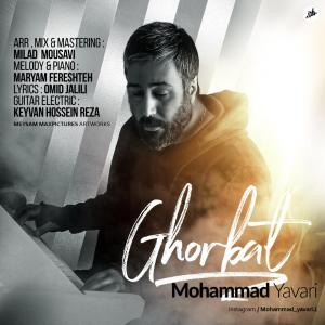 Mohammad Yavari – Ghorbat
