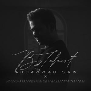 Mohammad Sam – Bi Tafavot