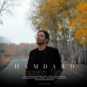 Hossein Taheri – Hamdard
