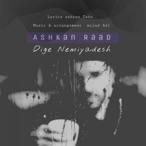 Ashkan Raad – Dige Nemiyadesh
