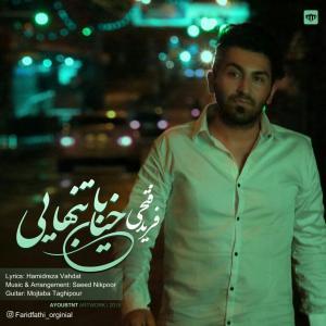 Farid Fathi – Khiabane Tanhaei