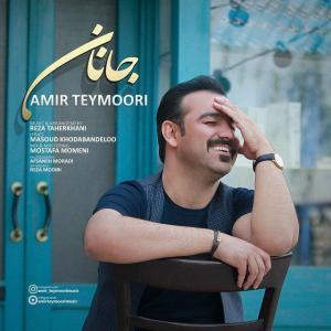 Amir Teymoori – Janan