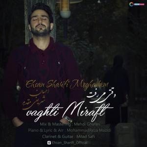 Ehsan Sharifi Moghadam – Vaghti Miraft