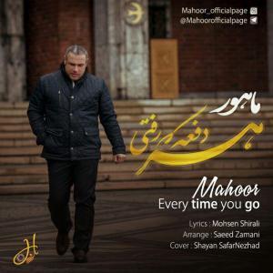Mahoor – Har Dafe Ke Rafti