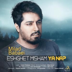 Milad Babaei – Eshghet Misham Ya Na