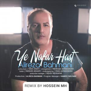 Alireza Bahmani – Ye Nafar Hast (Remix)