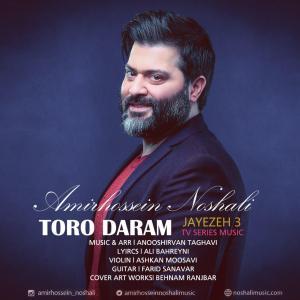 Amirhossein Noshali – Toro Daram