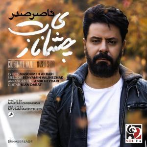 Naser Sadr – Cheshmaye Nazet