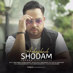 Farhad Daroghe – Asheghesh Shodam