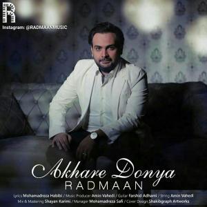 Radmaan – Akhare Donya