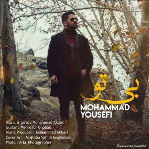Mohammad Yousefi – Bito