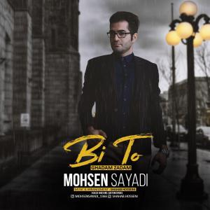 Mohsen Sayadi – Bi To Ghadam Zadam