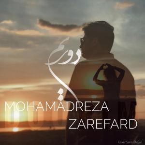 Mohamadreza Zarefard – Dourim