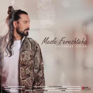 Amir Abbas Golab – Mesle Fereshteha