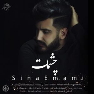 Sina Emami – Cheshmat