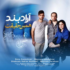Araad Band – Hamin Haghighat