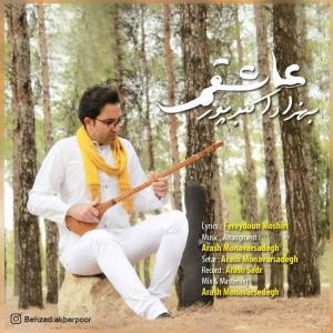 Behzad Akbarpour – Ashegham