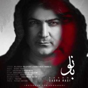Sadra Rasi – Banoo