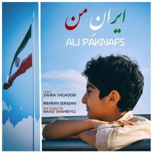 Ali Paknafs – Irane Man
