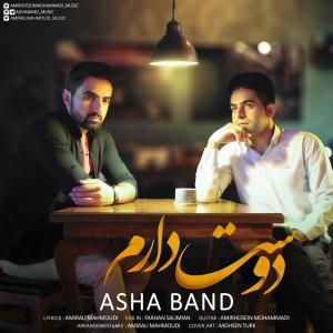 Asha Band – Dooset Daram