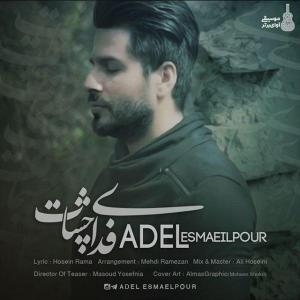 Adel Esmaeilpour – Fadaye Cheshat
