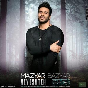 Mazyar Bazyar – Neveshteh