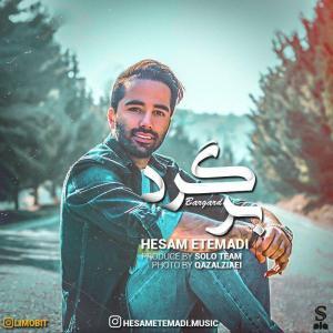 Hesam Etemadi – Bargard