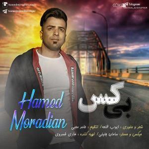 Hamed Moradian – Bi Kas