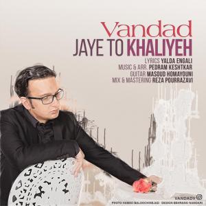 Vandad – Jaye To Khaliyeh
