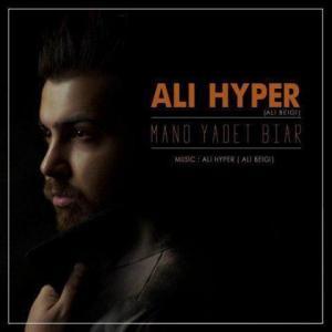 Ali Hyper – Mano Yadet Biar