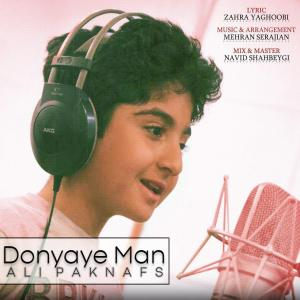 Ali Paknafs – Donyaye Man
