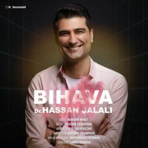 Hassan Jalali – Bi Hava