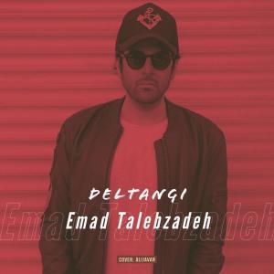 Emad Talebzadeh – Deltangi