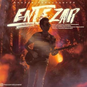Masood Forouzanfar – Entezar