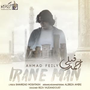 Ahmad Feily – Irane Man