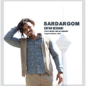 Erfan Keshani – Sardargom