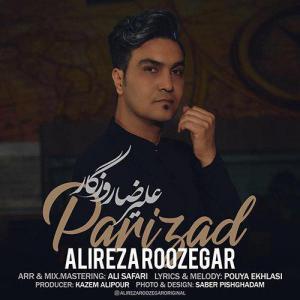 Alireza Roozegar – Parizad