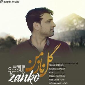 Zanko – Gole Naze Man