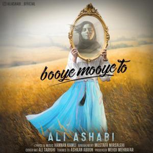 Ali Ashabi – Booye Mooye To