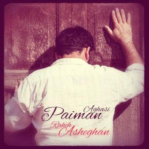 Paiman Aghasi – Raheh Asheghan