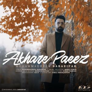 Mohammadreza Babaeifar – Akhare Paeez